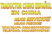 traductor de chino para español Pekin Beijing